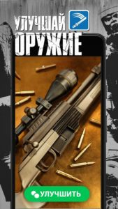 The Walking Dead Наш мир-04
