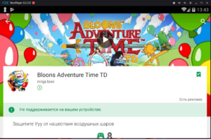 Установка Bloons Adventyre Time TD на ПК через Nox App Player
