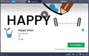Установка Happy Glass на ПК через BlueStacks