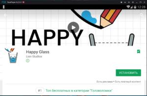 Установка Happy Glass на ПК через Nox App Player