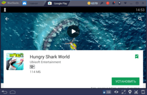 Установка Hungry Shark World на ПК через BlueStacks