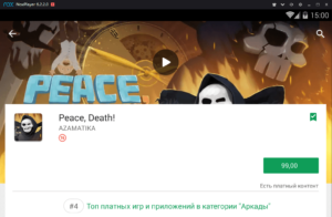 Установка Peace, Death на ПК через Nox App Player