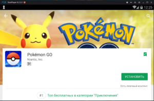 Установка Pokemon Go на ПК через Nox App Player
