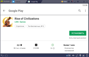 Установка Rise of Civilizations на ПК через BlueStacks
