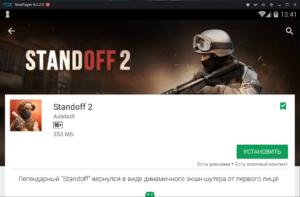 Установка Standoof 2 на ПК через Nox App Player