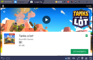 Установка Tanks a lot на ПК через BlueStacks