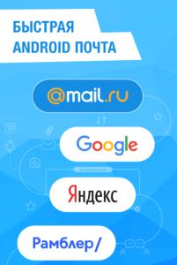 Mail.ru-01