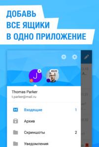 Mail.ru-02