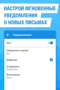 Mail.ru-06