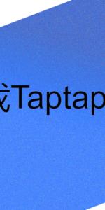 Tap Tap-02
