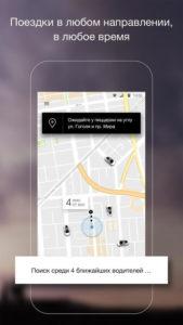 Uber-03