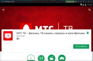 Установка МТС ТВ на ПК через Nox App Player