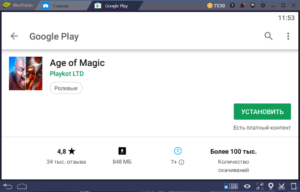 Установка Age of Magic на ПК через BlueStacks
