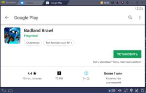 Установка Badland Brawl на ПК через BlueStacks