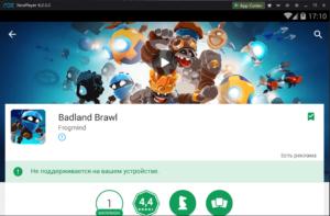 Установка Badland Brawl на ПК через Nox App Player