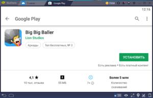 Установка Big Big Baller на ПК через BlueStacks