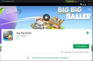 Установка Big Big Baller на ПК через Nox App Player