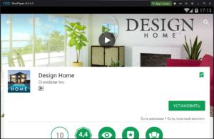Установка Design Home на ПК через Nox App Player