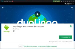 Установка Duolingo на ПК через Nox App Player