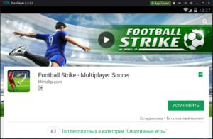 Установка Football Strike на ПК через Nox App Player