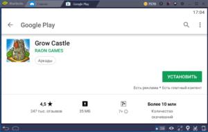 Установка Grow Castle на ПК через BlueStacks