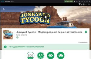 Установка Junkyard Tycoon на ПК через Nox App Player
