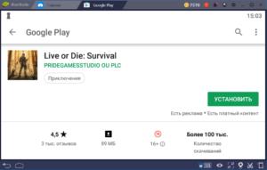 Установка Live of Die Survival на ПК через BlueStacks