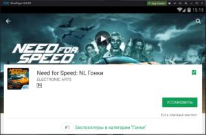 Установка Need for Speed NL Гонки на ПК через Nox App Player