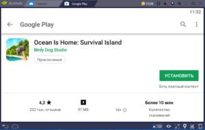 Установка Ocean is Home на ПК через BlueStacks