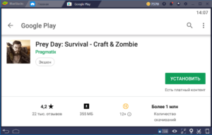Установка Prey Day Survival на ПК через BlueStacks