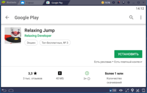 Установка Relaxing Jump на ПК через BlueStacks