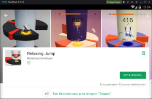 Установка Relaxing Jump на ПК через Nox App Player