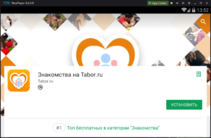 Установка Tabor.ru на ПК через Nox App Player