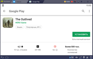 Установка The Outlived на ПК через BlueStacks