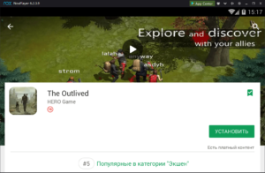 Установка The Outlived на ПК через Nox App Player