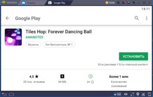 Установка Tiles Hop на ПК через BlueStacks