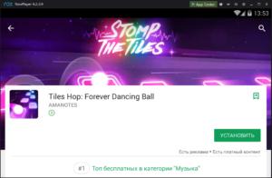 Установка Tiles Hop на ПК через Nox App Player
