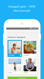 Duolingo-01