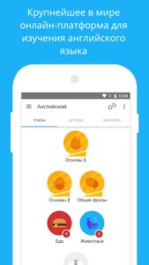 Duolingo-04