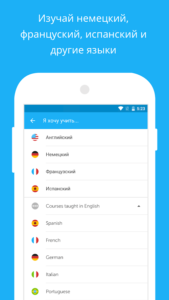 Duolingo-05