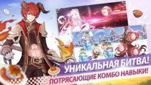 Food Fantasy-04
