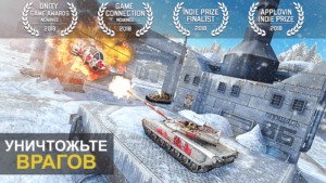Massive Warfare Aftermath-01