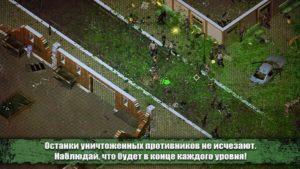 Зомби Шутер-01