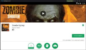 Установить Зомби Шутер на ПК через Nox App Player