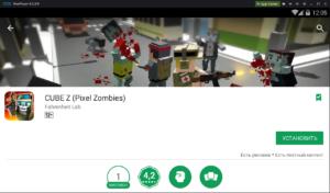 Установить Cube Z Pixel Zombies на ПК через Nox App Player
