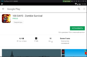 Установка 100 Days Zombie Survival на ПК через Nox App Player