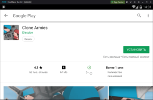 Установка Clone Armies на ПК через Nox App Player
