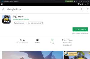 Установка Egg Wars на ПК через Nox App Player
