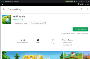 Установка Golf Battle на ПК через Nox App Player