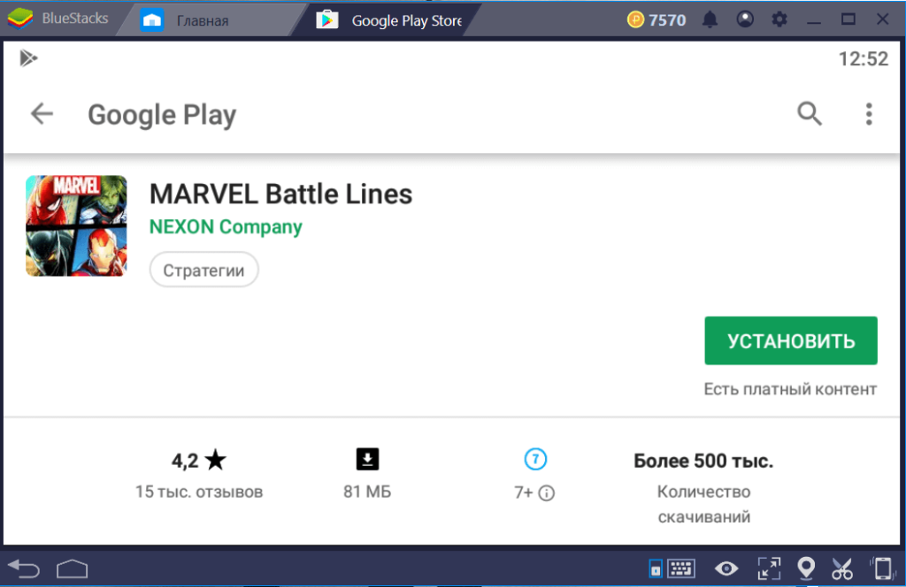 Установка Marvel Battle Lines на ПК через BlueStacks